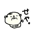 <関西弁>昭和おやじクラブ2 Oyaji  Club2(個別スタンプ:01)