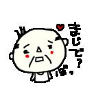 <関西弁>昭和おやじクラブ2 Oyaji  Club2(個別スタンプ:02)