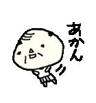 <関西弁>昭和おやじクラブ2 Oyaji  Club2(個別スタンプ:03)