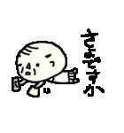 <関西弁>昭和おやじクラブ2 Oyaji  Club2(個別スタンプ:04)