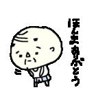 <関西弁>昭和おやじクラブ2 Oyaji  Club2(個別スタンプ:05)