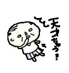 <関西弁>昭和おやじクラブ2 Oyaji  Club2(個別スタンプ:06)