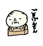 <関西弁>昭和おやじクラブ2 Oyaji  Club2(個別スタンプ:07)