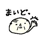 <関西弁>昭和おやじクラブ2 Oyaji  Club2(個別スタンプ:09)