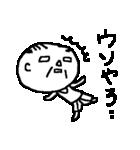 <関西弁>昭和おやじクラブ2 Oyaji  Club2(個別スタンプ:10)