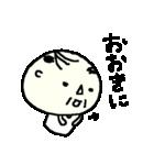 <関西弁>昭和おやじクラブ2 Oyaji  Club2(個別スタンプ:11)
