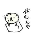 <関西弁>昭和おやじクラブ2 Oyaji  Club2(個別スタンプ:12)