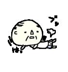 <関西弁>昭和おやじクラブ2 Oyaji  Club2(個別スタンプ:13)
