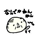<関西弁>昭和おやじクラブ2 Oyaji  Club2(個別スタンプ:14)