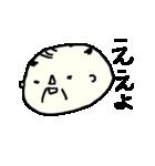 <関西弁>昭和おやじクラブ2 Oyaji  Club2(個別スタンプ:16)