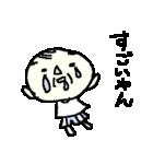 <関西弁>昭和おやじクラブ2 Oyaji  Club2(個別スタンプ:17)