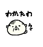 <関西弁>昭和おやじクラブ2 Oyaji  Club2(個別スタンプ:20)