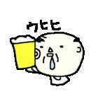 <関西弁>昭和おやじクラブ2 Oyaji  Club2(個別スタンプ:21)
