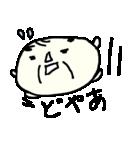<関西弁>昭和おやじクラブ2 Oyaji  Club2(個別スタンプ:22)