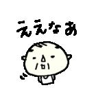 <関西弁>昭和おやじクラブ2 Oyaji  Club2(個別スタンプ:23)