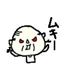 <関西弁>昭和おやじクラブ2 Oyaji  Club2(個別スタンプ:24)