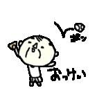 <関西弁>昭和おやじクラブ2 Oyaji  Club2(個別スタンプ:25)