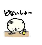 <関西弁>昭和おやじクラブ2 Oyaji  Club2(個別スタンプ:26)