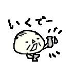 <関西弁>昭和おやじクラブ2 Oyaji  Club2(個別スタンプ:27)