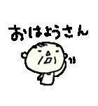 <関西弁>昭和おやじクラブ2 Oyaji  Club2(個別スタンプ:28)