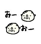 <関西弁>昭和おやじクラブ2 Oyaji  Club2(個別スタンプ:31)