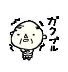 <関西弁>昭和おやじクラブ2 Oyaji  Club2(個別スタンプ:32)