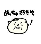 <関西弁>昭和おやじクラブ2 Oyaji  Club2(個別スタンプ:34)