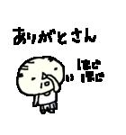 <関西弁>昭和おやじクラブ2 Oyaji  Club2(個別スタンプ:35)