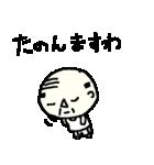 <関西弁>昭和おやじクラブ2 Oyaji  Club2(個別スタンプ:36)