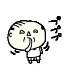 <関西弁>昭和おやじクラブ2 Oyaji  Club2(個別スタンプ:37)