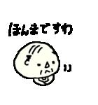 <関西弁>昭和おやじクラブ2 Oyaji  Club2(個別スタンプ:38)