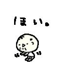 <関西弁>昭和おやじクラブ2 Oyaji  Club2(個別スタンプ:39)