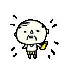 <関西弁>昭和おやじクラブ2 Oyaji  Club2(個別スタンプ:40)