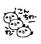 いっぱーーいのパンダ♪ many panda(個別スタンプ:02)