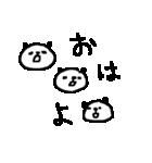いっぱーーいのパンダ♪ many panda(個別スタンプ:03)
