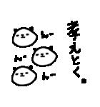 いっぱーーいのパンダ♪ many panda(個別スタンプ:04)