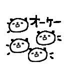 いっぱーーいのパンダ♪ many panda(個別スタンプ:06)