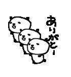 いっぱーーいのパンダ♪ many panda(個別スタンプ:07)