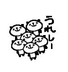 いっぱーーいのパンダ♪ many panda(個別スタンプ:08)