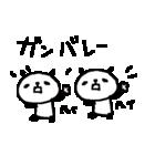 いっぱーーいのパンダ♪ many panda(個別スタンプ:09)