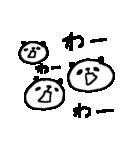 いっぱーーいのパンダ♪ many panda(個別スタンプ:10)