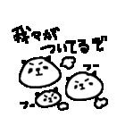 いっぱーーいのパンダ♪ many panda(個別スタンプ:12)