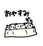 いっぱーーいのパンダ♪ many panda(個別スタンプ:14)