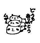 いっぱーーいのパンダ♪ many panda(個別スタンプ:15)