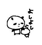 いっぱーーいのパンダ♪ many panda(個別スタンプ:16)