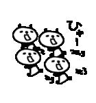 いっぱーーいのパンダ♪ many panda(個別スタンプ:19)