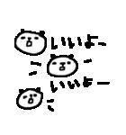 いっぱーーいのパンダ♪ many panda(個別スタンプ:20)