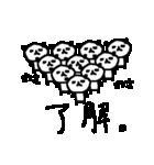 いっぱーーいのパンダ♪ many panda(個別スタンプ:21)