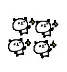 いっぱーーいのパンダ♪ many panda(個別スタンプ:22)