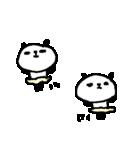 いっぱーーいのパンダ♪ many panda(個別スタンプ:24)